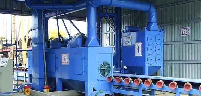 抛丸机、铝材、钢板抛丸机、喷丸机、强化设备。